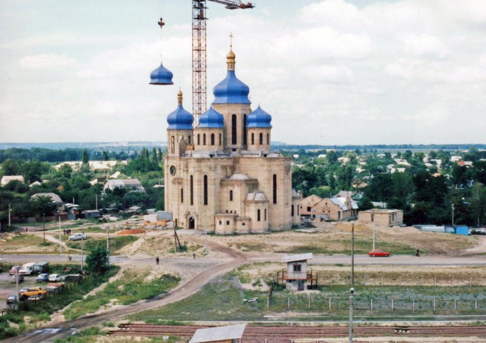 Строительство_Свято-Троицкого_храма_на_Троещине